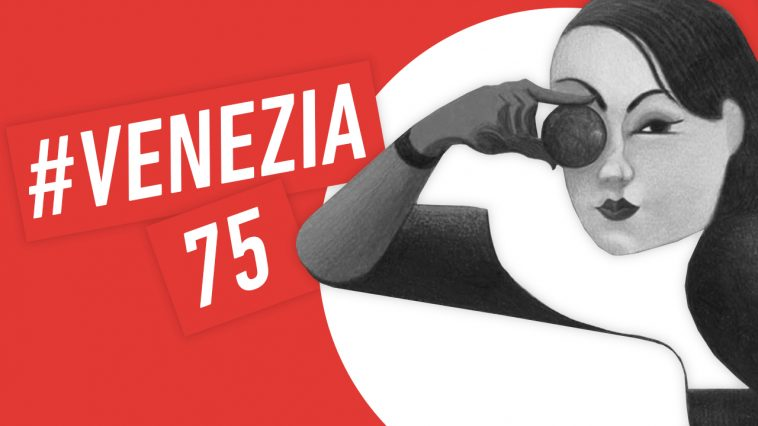 VENEZIA 75