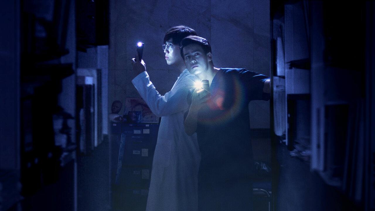 Una scena di Ghost Lab